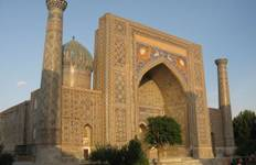Istanbul To Bishkek (62 Days) Turkey, Iran & \'the Stans Tour