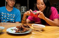 Flavours of Singapore & Malaysia 5D/4N (formerly Malaysia Escape) Tour