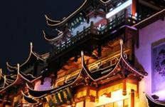 Cultural China & Tibet with Yangtze River Cruise and Mongolia Tour