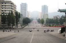 Expedition - Pyongyang Marathon, North Korea Tour