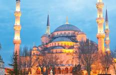 Treasures of Turkey (22 destinations) Tour
