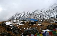 Annapurna Base Camp Trek - 14 Days Tour