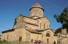 Wonders of Georgia Tour Tour
