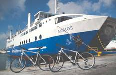 Aegina and Agkistri Bike Tour Tour