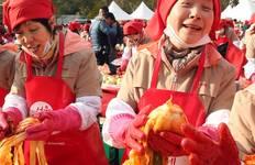 South Korea Kimchi Festival Tour