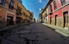 Bolivia on a Shoestring Explorer 10D/9N Tour