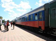 Trans-Siberian Train Experience 20D/19N (from Beijing) Tour