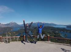 Bariloche & the Lake District Tour