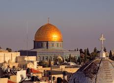 Israel: A Journey to the Holy Land Tour