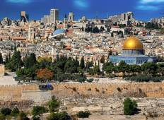 Israel Tour - The Holy Land Tour