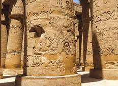 The Treasures of Egypt 2018/2019 (Start Cairo, End Cairo, 11 Days) Tour