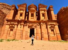 Israel, Petra & Wadi Rum 9 Day Adventure (from Tel Aviv to Jerusalem) Tour