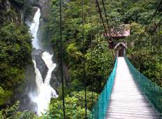 Ecuador: Hike, Bike & Raft Tour