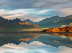 New Zealand South Island Discovery Tour