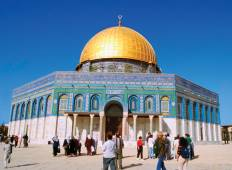 Israel Discovery (8 destinations) Tour