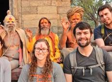 Nepal Volunteer Adventure Tour