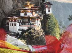 Essence of Nepal & Bhutan  Tour