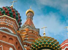 Backroads of Russia: Saint Petersburg - Moscow (13 destinations) Tour