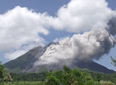 Arenal Volcano & Monteverde Cloud Forest, Costa Rica (Superior Package) Tour