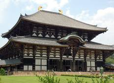 Best of Kyoto and Beyond Tour