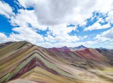 Inca Trail Express & Rainbow Mountain Tour