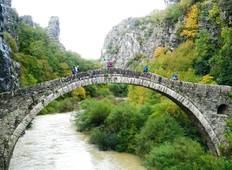 Greece: Zagori & Meteora (10 destinations) Tour