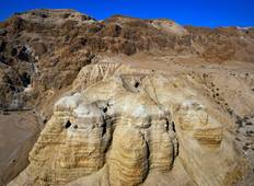Masada Qumran 3 days Tour