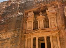 Jordan Experience (Winter 2018-19, 6 Days) Tour