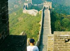 Walk the Great Wall + Xian Extension (2018) Tour