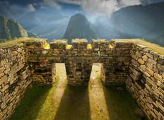 Inca Treasures  Tour