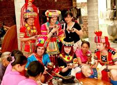 China - 2 weeks Volunteer - Community Aid and Teaching in Fengyan Tour