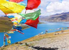 5 Days Lhasa and Yamdrok Lake Small Group Tour Tour