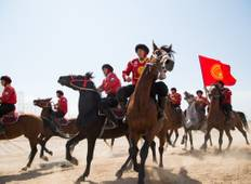 Kyrgyzstan Expedition - World Nomad Games Tour