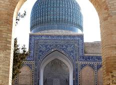 GRAND TOUR OF UZBEKISTAN Tour