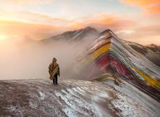 Rainbow Mountain Trek & Machu Picchu Package Tour