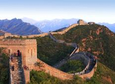 5-day Beijing Tour Tour