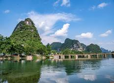 11 Tage Chinatour in kleiner Gruppe - Peking - Xi\'an - Guilin - Shanghai Rundreise