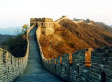14 Days Beijing - Xi\'an - Chengdu - Yangtze River Cruise - Shanghai, No Shops Tour