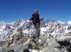 Everest Base Camp Trek Holiday Tour
