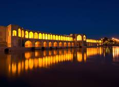 Iran Highlight Tour (12 destinations) Tour