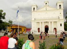 El Salvador Complete 8 days  Tour