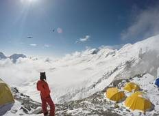 Mera Peak Climb (Everest Trek) Tour