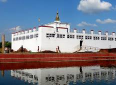 Lumbini Tour - Buddhist Pilgrimage Site Tour