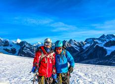 Lobuche Gipfeltour mit Everest Base Camp Trek Rundreise