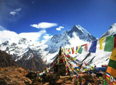 Annapurna View Trek Tour