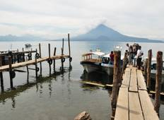 Glimpse of Guatemala 5D/4N Tour