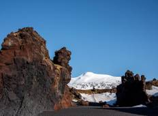 3 Day Relaxation & Exploration Iceland Tour