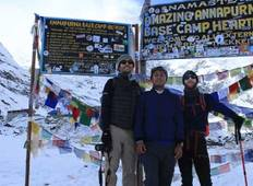 Annapurna Base Camp Trekking Tour Rundreise
