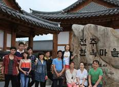 South Korea Western Adventure Tour