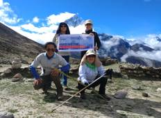 Luxury Trek to Everest Base Camp Tour